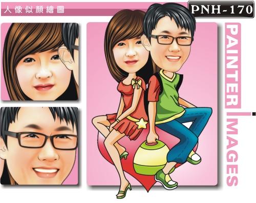 PNH-170-1(情侶 休閒風)