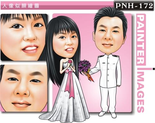 PNH-172-1(婚紗禮服)