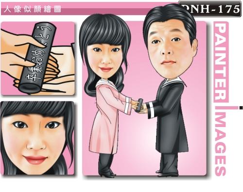 PNH-175-1(情侶 畢業 學生篇)
