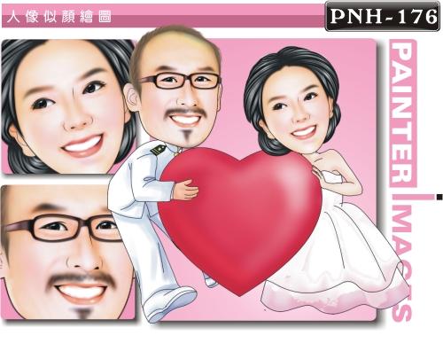 PNH-176-1(婚紗禮服)