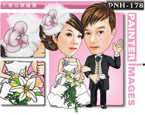 PNH-178-1(婚紗禮服)