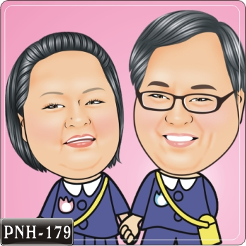PNH-179