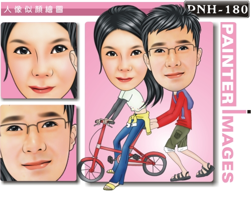 PNH-180-1(運動情侶)