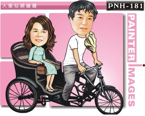 PNH-181-1(運動情侶)