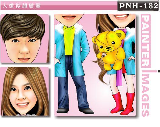 PNH-182-1(卡通情侶)