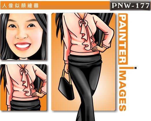 PNW-177-1(女可愛休閒風)