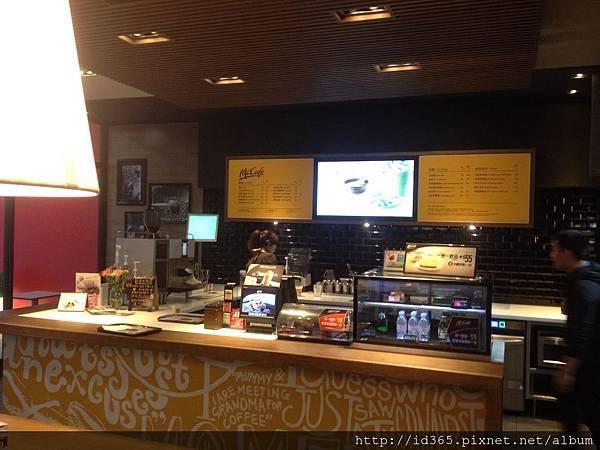 4這裏的麥當勞也很有特色.jpg