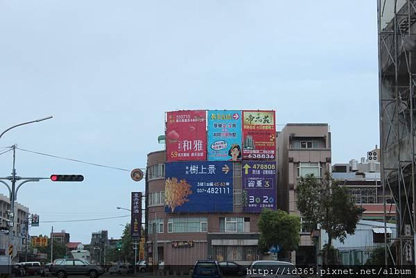 竹南 和雅 帝品苑 迎熏3 樹上景20150531.JPG
