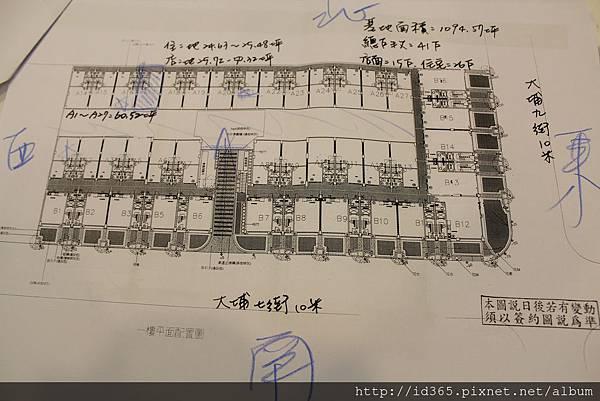 竹南昌禾原穗的影印 基地平面圖20150531.JPG