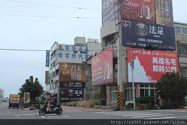 看到昌禾原穗 接待會館在頭份文化街 信東路口20150531.JPG