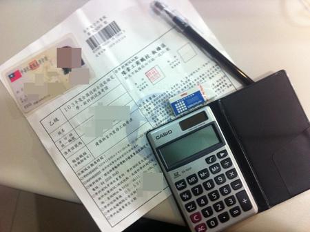 裝修工程管理學科考試要準備2B鉛筆.jpg