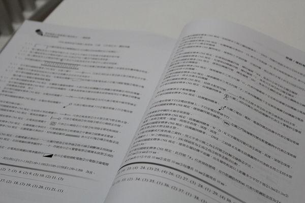一讀就通學科2.jpg