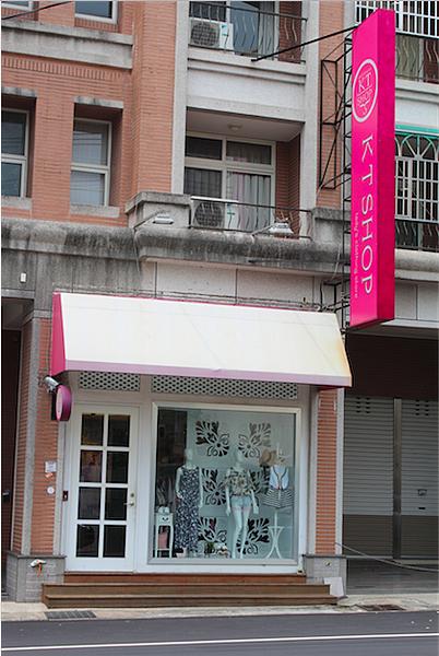 3曾柏霖一手打造自己的服飾店成了活廣告.png