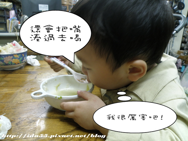 PC040008.jpg