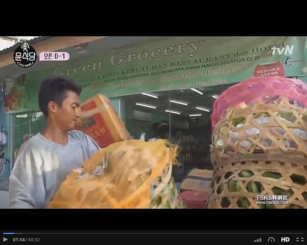 green grocery.jpg