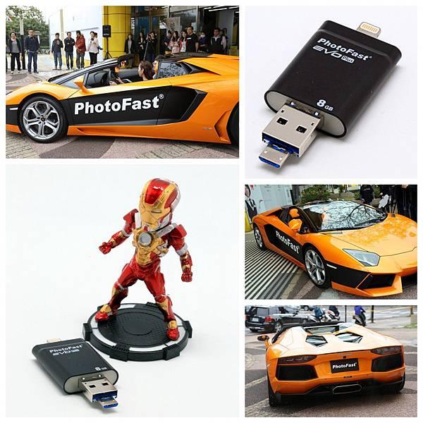 photo fast