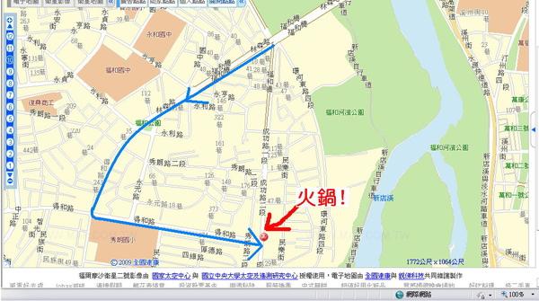 台北永和 山森原 統鍋.jpg