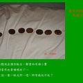 投影片72.jpg