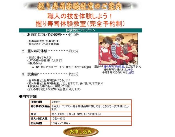 網頁上的介紹.JPG