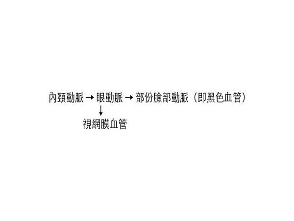 S__5439490.jpg