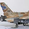 F-16I-Sufa_009.jpg