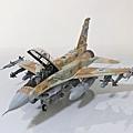 F-16I-Sufa_003.jpg