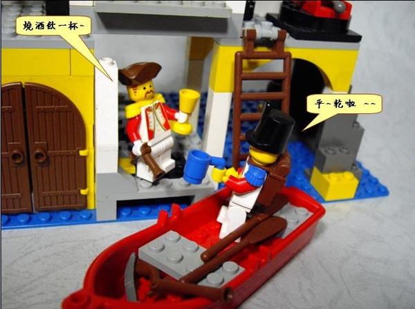 LEGO-001.JPG