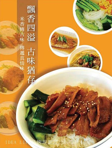 伊村燒肉2.jpg