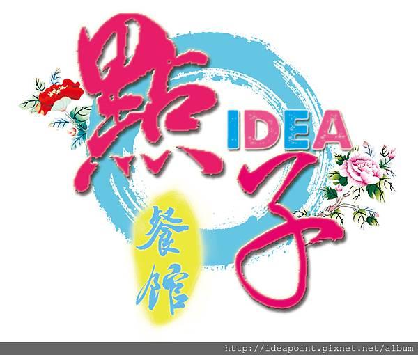 idea2012