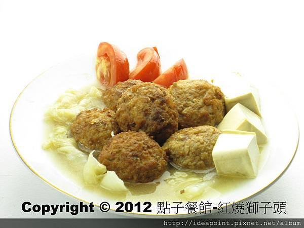 獅子頭年菜COPY RIGHT