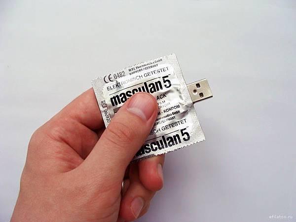 Flash-Condom-2-700x525px.jpg