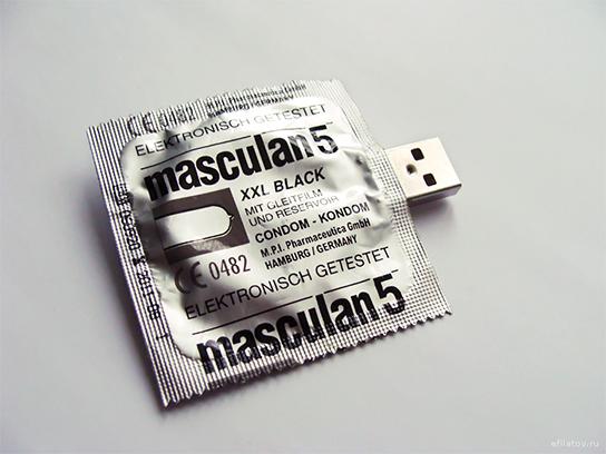Flash-Condom-544x408px.jpg