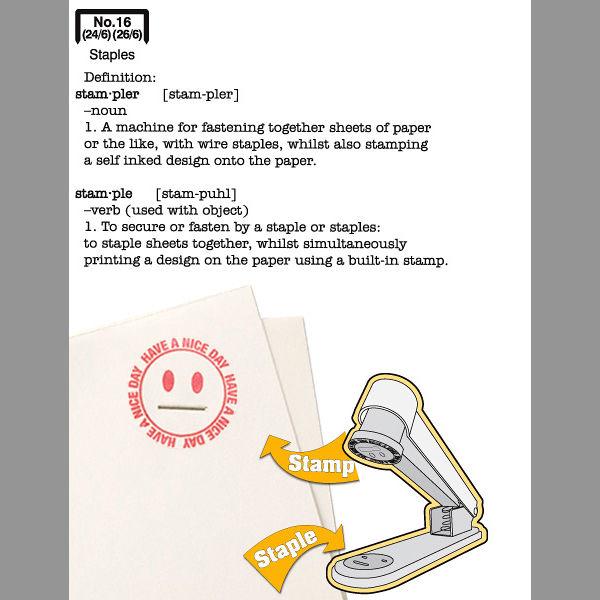 SUCK-UK-Stampler-5-600x600px.jpg