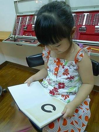 兒童視力檢查、兒童視力矯正、兒童視力保健、視保眼科、眼睛過敏、眼睛發炎
