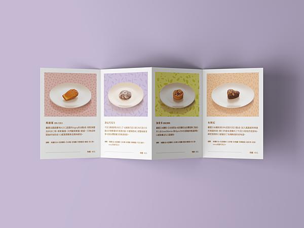 4 Fold Brochure Mockup