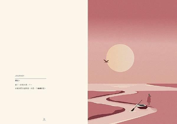 黃O青-作品5