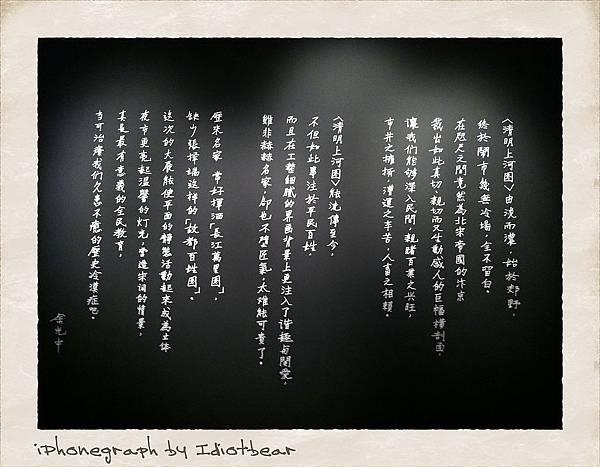 IMG_1566.jpg