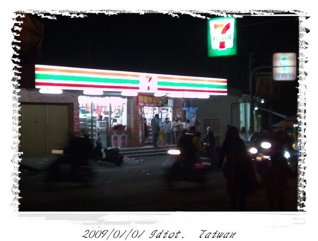 20081231012.jpg