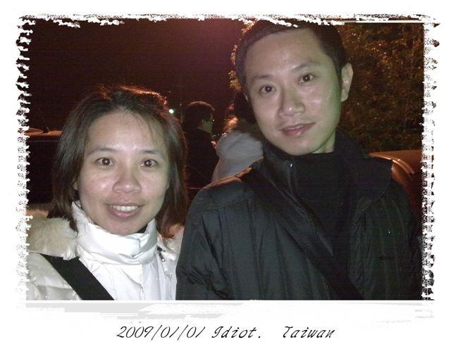 20081231016.jpg