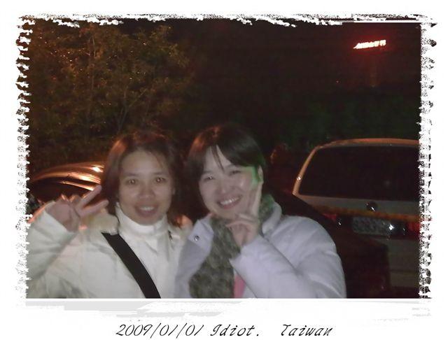 20081231019-1.jpg