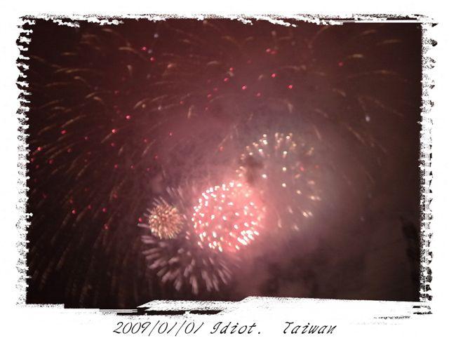 20090101035.jpg