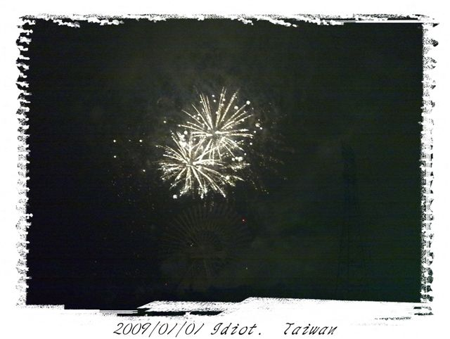 20090101045.jpg
