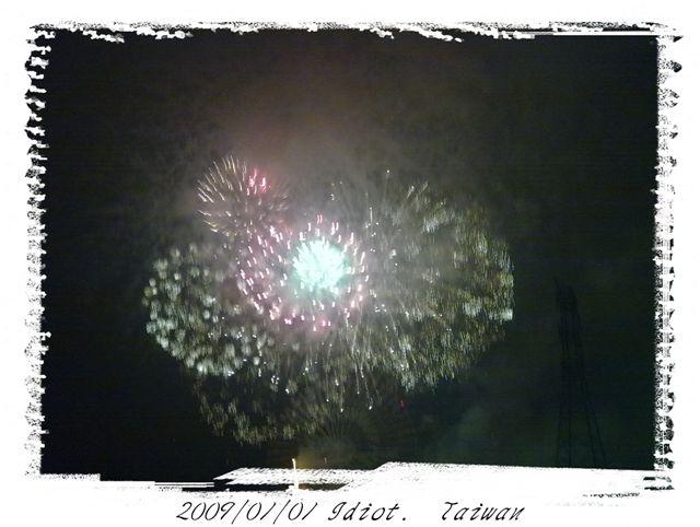 20090101046.jpg