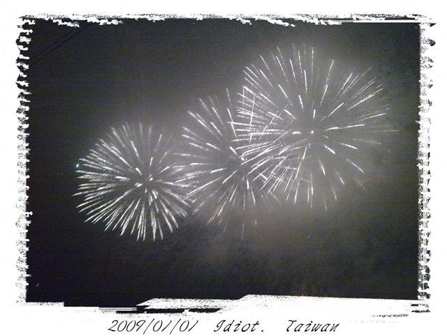 20090101060.jpg