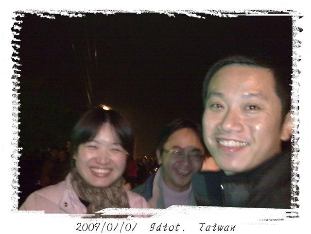 20090101065.jpg