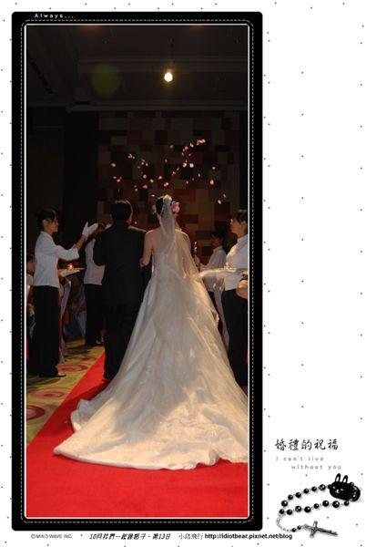 婚禮的祝福4.jpg