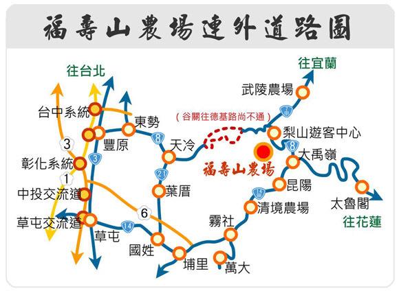 over_map.jpg