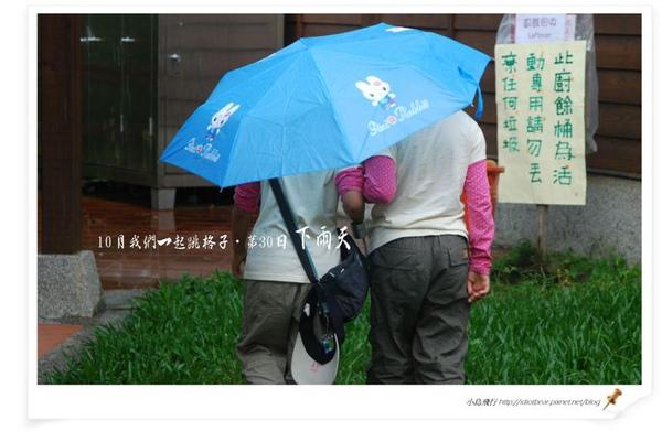 下雨天1.jpg