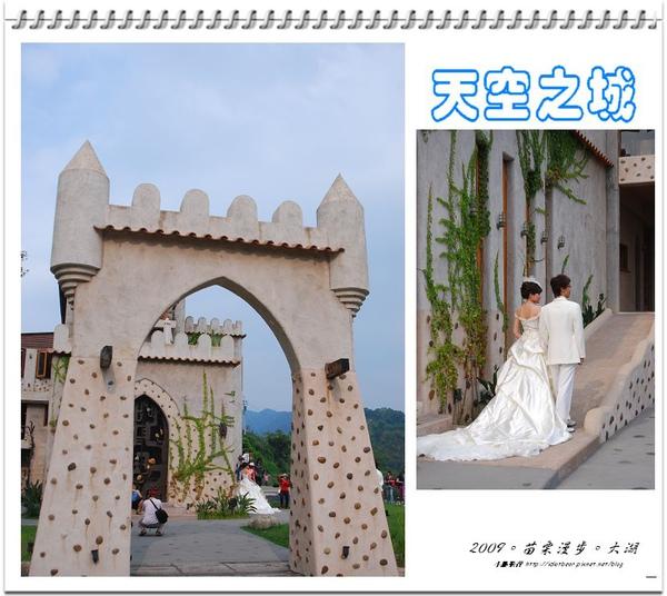 DSC_0152-1.jpg