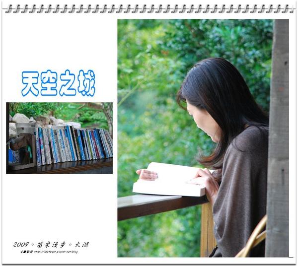 DSC_0194.jpg